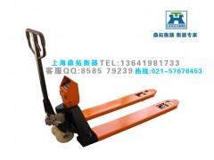 2吨叉车电子泵EX防爆炸|2T电子泵叉车称手推式