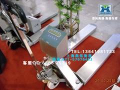 丹东化工厂专用YCS不锈钢叉车秤,3吨叉车电子秤