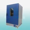 电热恒温干燥箱 鼓风干燥箱 恒温干燥箱  HAD-LC-213