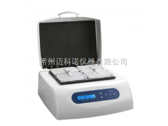 MK100-4P 微孔板孵育器
