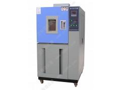 GDW-100高低温试验箱