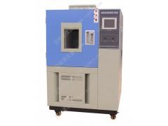 GDS-010高低温湿热试验箱
