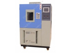 GDS-050高低温湿热试验箱