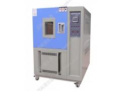 HS-010恒定湿热试验箱