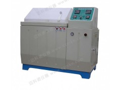 YWX-075盐雾腐蚀试验箱(出口型)