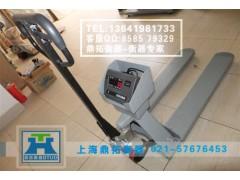 2000公斤电子叉车泵-鼎拓实业-3T手动叉车称