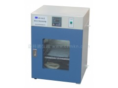 GHP-50隔水式恒温培养箱