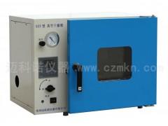 DZX系列真空干燥箱
