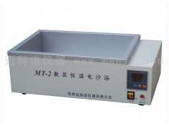 MT-2数显恒温电砂浴