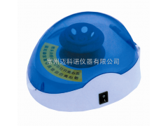Mini-100 微型手掌式离心机