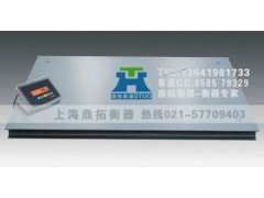 价格合理:5吨上海电子磅秤-2T上海电子磅秤