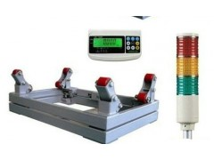 1吨电子钢瓶秤+2.5T电子钢瓶秤=进口传感器