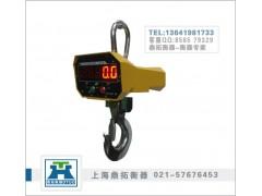 上海吊钢材(10吨电子吊磅秤)上海行车吊磅称起重机