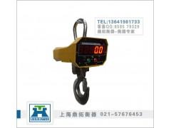 汽车吊钢材(20吨行车吊磅秤)直读式电子吊磅