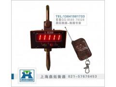 宝山区30吨电子吊磅秤/上海高精度吊钩称新报价