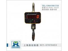 20T电子吊磅秤(行车电子吊磅秤厂家新报价)