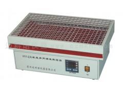 HY-2A数显多用调速振荡器
