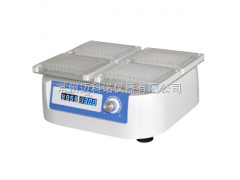 MX100-4A 微孔板振荡器