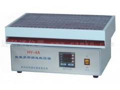 HY-4A数显多用调速振荡器