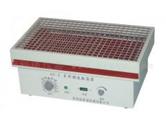 HY-2型多用调速振荡器
