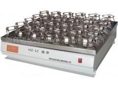 HZ-1C数显大容量振荡器