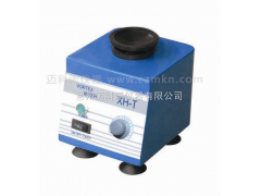 XH-J旋涡混合器
