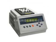 K20 干式恒温器(制冷型)