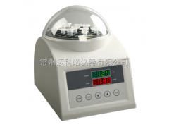 K30 干式恒温器仪器