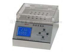MKN 恒温金属浴(恒温干浴器)