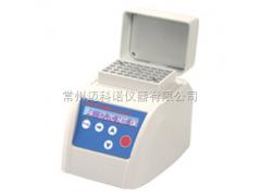 MiniT-100H 迷你金属浴