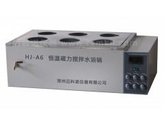 HJ-A6磁力搅拌循环水浴锅