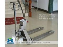 广西专卖【2.5吨手推式叉车秤+1T电子地牛称】
