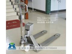 湖南厂家直销:1吨手推式叉车秤+2.5T液压电子叉车称