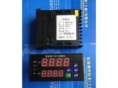 虹德测控KCXM-2011P3S智能数字显示报警仪