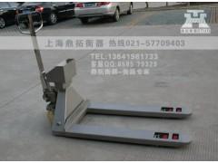 【延庆县】1吨防爆叉车磅,2t 化工搬运叉车称