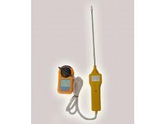 泵吸式三合一气体检测仪/泵吸式气体氧气、可燃气体、硫化氢检测仪型号: TD826-EX+O2+H2S