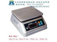 计数计重电子桌秤/高品质/台湾钰恒防水桌秤