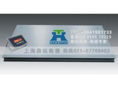 工业专用的3吨上海电子磅秤,5T上海电子磅秤
