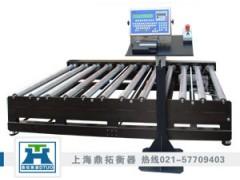100KG皮带输送机电子滚筒称,上海流水线电子磅秤