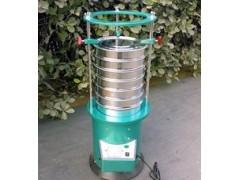 土壤振筛机,8411电动振筛机