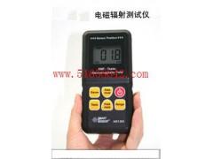 电磁辐射检测仪 辐射检测仪 电磁辐射测试仪