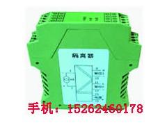 HDA-114T2信号隔离器一入两出4-20mA模拟量模块