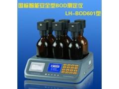 LH-BOD601A