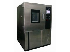 高低温湿热循环箱,高低温湿热循环箱厂家