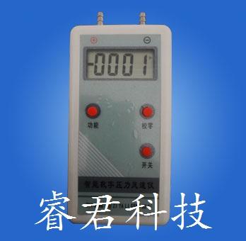 风压风速仪