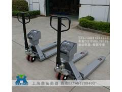2吨带轮子电子叉车磅~2.5T货物称重叉车秤