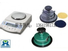 无纺布600克/0.01g克重仪,裁面料的割布机,克重测量仪