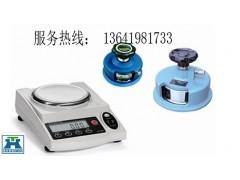200克平方电子克重仪(质量三包)裁面料用的手压圆盘取样器