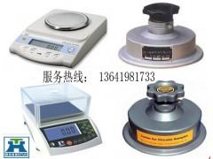 300克高精度天平配克重仪,宝山纺织秤克重测量仪器