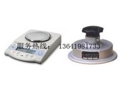 圆盘取样器与电子天平结合,克重仪配100克电子天平